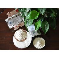 China Food Grade Chondroitin Sulfate Calcium 90% Purity White Powder NSF Certificated wholesale