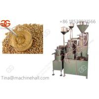 China Sunflower seeds butter making machine for sale in factory price China supplier wholesale