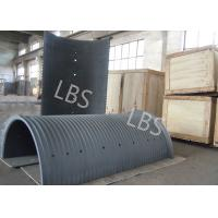 China High Performance Wire Rope Winch Drum Left / Right Rotation Direction wholesale