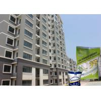China White Exterior Wall Putty , Two Component Outdoor Skim Coat wholesale