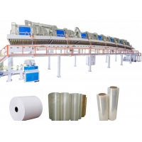 China YUYU 800mm Self 250m/Min BOPP Tape Coating Machine wholesale