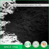 China Powdered Activated Wood Carbon Natural Activated Charcoal For Chemical Raw Material wholesale
