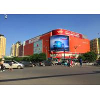 China SMD3535 Clear LED Video Walls , outdoor advertising led display screen p10 wholesale