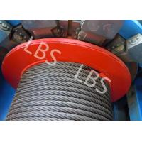 China Customized 8 Ton Load Offshore Winch 50 Meter With Lebus Grooving For Digging Well wholesale