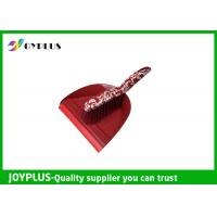 China Customized Household Cleaning Products Small Broom And Dustpan Set HB1245 wholesale