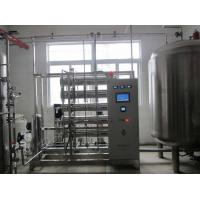 China Injection Plant Pharmaceutical Water Treatment Plant Desalting Rate Above 97% wholesale