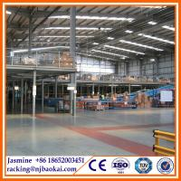China High Quality Mezzanine Floor with Hot Dipped Galvanized Steel Grating wholesale
