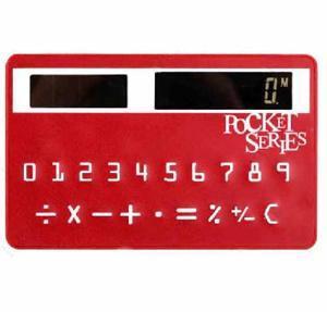 China promotion gift Mini Slim Credit Card Solar Power Pocket Calculator on sale