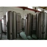 China Refillable Stainless Steel Compressed Air Receiver Tank For Non Toxic Gases 5000L Capacity wholesale
