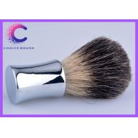 China Custom Shaving Brush colorfule metal handle and black badger shaving brushes wholesale