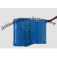 China 1200mAh Custom super capacitor batteries with no passivation , UN / CE / UL standard wholesale