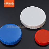 China Jar container cap mould wholesale