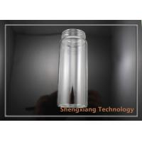 China 150ml high quality clear borosilicate glass bottle with aluminum screw cap , D47mm×H120mm wholesale