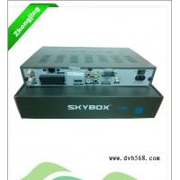 China Skybox F4S HD Decoder with GPRS Function on sale
