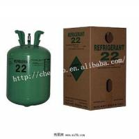 China Refrigerant gas R22 wholesale