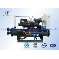 China Commercial Blast Freezer Water Cooled Chiller , Refrigeration Compressor Rack wholesale