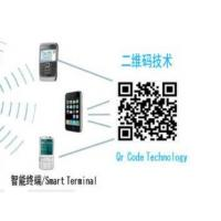 China Scenic Spot T1 Qr Code Scanner , Qr Code Reader For Intelligence Terminal Devices wholesale