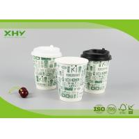 China 12oz 400ml Food Grade Matte Finished Double Wall Paper Cups with Lids wholesale