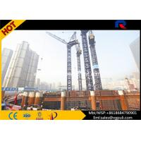 China High Rise Building Hydraulic Tower Crane 10 Ton , Construction Luffing Boom Tower Crane wholesale