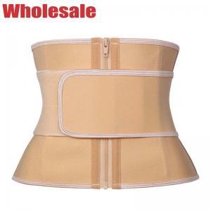 China Single Belt Abdominal High Compression Zipper Waist Trainer For Small Torso wholesale