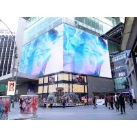 China Outdoor Waterproof Transparent LED Screens 5500 Nits For Glass Wall Window wholesale