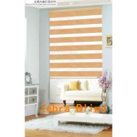 China blind/window blind/blind components wholesale