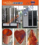 China Crystal Amber Color PVD Vacuum Coating Equipment Cathodic Arcs Plating Machine wholesale