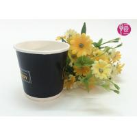 Quality 20oz 600ml Heat-insulated Coffee Double Wall Paper Cups Matte Finished with Lids for sale