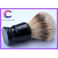 China Acrylic shaving brush ,  soft and comfortable skin touching super badger shaving brush wholesale