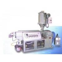China netted plastic wire drawing pipe plastic extruder machine wholesale