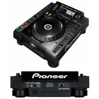 Buy cheap Pioneer CDJ-2000 Professional Multi Player hoting sell from wholesalers