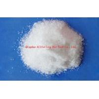 China High Viscosity Natural Polysaccharide Sodium Citrate Dihydrate for  Food Additive wholesale