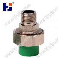 China Plastic pipe fittings PPR male union wholesale