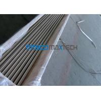 China 6Mm TP317 Bright Annealed Tube , Small Diameter erw stainless steel pipe wholesale