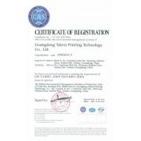 Guangdong Talenz Printing Technology Co., LTD Certifications