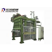 China Fully Automatic EPS Shape Molding Machine With PLC English Touch Screen wholesale