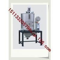 Wholesale Good Quality plastic dryer with mixer with CE&SGS from china suppliers