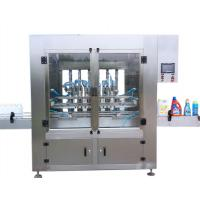 Buy cheap Automatic Liquid Filling Equipment With Multiple Heads For Bottle / Can / Bucket from wholesalers