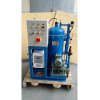 China 15PPM  Bilge water separator on sale