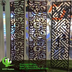 China Laser Cut Decorative Metal Screen Panels space divider room divider wholesale