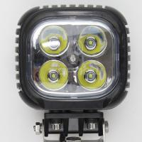 """China High Powered LED Working Lights 5"""" Square 40 W Heavy Duty Waterproof wholesale"""