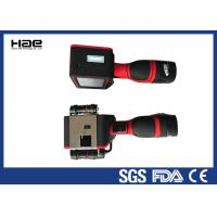 China HAE -128 5 Inch Handheld Inkjet Printer Automatic Grade And Letterpress Plate Type wholesale