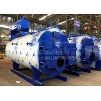 China 700kw Gas Fired Hot Water Boiler Energy Saving Dependable Performance on sale