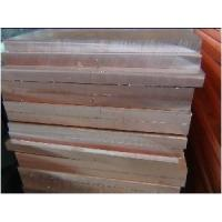 Buy cheap Thick Copper Plates (HT-36) from wholesalers
