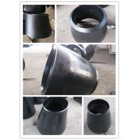 Carbon steel pipe reducer of item