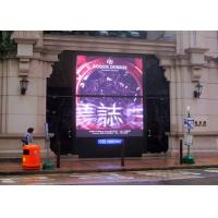 China High Resolution P6 Outdoor SMD Led Display , Led Billboard Advertising with 6000cd/㎡ Brightness wholesale