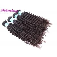 Buy cheap Full Cuticles Curly Virgin Human Hair Extensions For Black Women from wholesalers