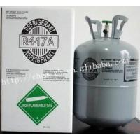 China mixed refrigerant gas r417a with high purity wholesale