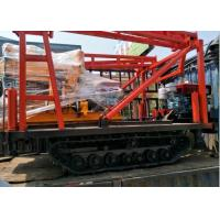 Buy cheap Multifunctional Horizontal Directional Drilling Equipment For Water Wells from wholesalers