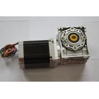 China NEMA 34 Worm Geared Stepper Motor wholesale